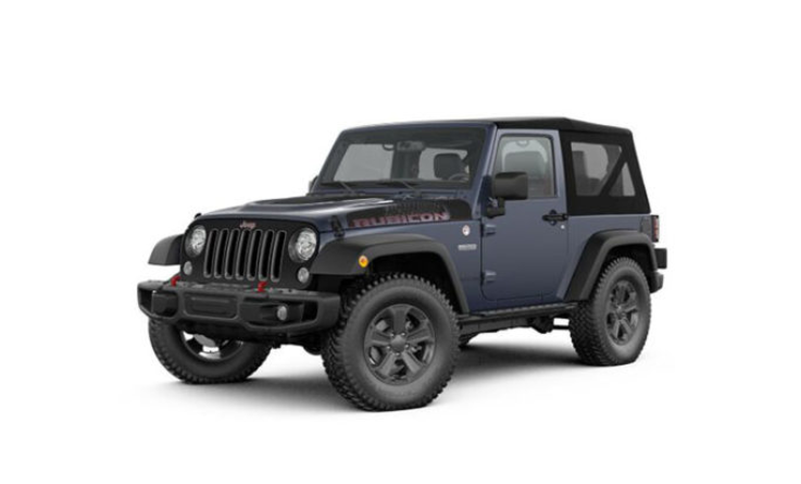 Enter Enter to Win a Custom 2017 Jeep Wrangler